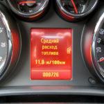 Расход бензина при прогреве двигателя зимой